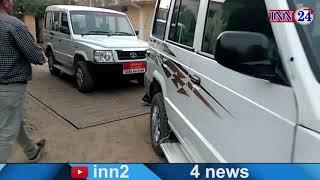INN24 - कबीरधाम जिले में 12 प्रकरणों में 9326 बोरा धान जब्त