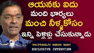 Senior Journalist Tipparaju Ramesh Babu Exclusive Interview || Close Encounter With Anusha