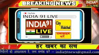 India91 Live देखिये यमुनानगर के पंचतीर्थ मेले में प्रसाशन की ओर से किन किन आसुविधाओं से लोंगो को वंच