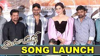 Prati Roju Pandage - OO Baava Song Launch || Sai Tej, Raashi Khanna, Maruthi || Bhavani HD Movies