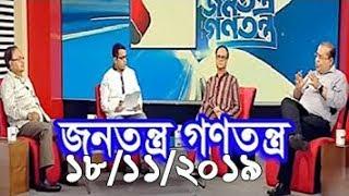 Bangla Talk show  বিষয়: লাইনে দাঁড়িয়ে পেঁয়াজ কিনলেন সিলেটের মেয়র