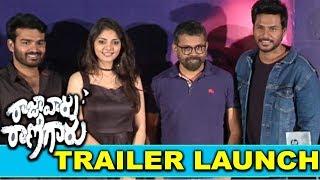 Raja Varu Rani Garu Movie Trailer Launch || Director Sukumar , Sundeep Kishan || Bhavani HD Movies