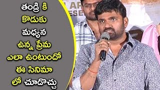 Director Maruthi Speech @ Prati Roju Pandage Song Launch || Bhavani HD Movies