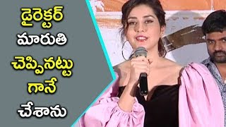 Raashi Khanna Speech @ Prati Roju Pandage Song Launch || Bhavani HD Movies