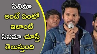 Hero Sundeep Kishan Speech @ Raja Varu Rani Garu Movie Trailer Launch || Bhavani HD Movies