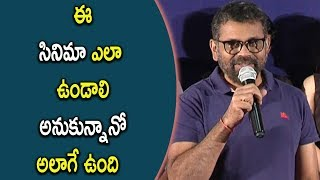 Director Sukumar Speech @ Raja Varu Rani Garu Movie Trailer Launch || Bhavani HD Movies