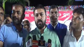 Girsomnath | Blood donation camp was organized to commemorate Vitthalbhai Radadia | ABTAK MEDIA