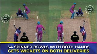 MSL 2019: South Africa spinner bowls with both hands, gets wickets on both deliveries.