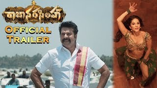 Raja Narasimha Movie Official Trailer | Mammootty | Sunny Leone | Jai | Jagapathi Babu