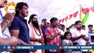 7 ಭಾಷೆಯಲ್ಲಿ ಬರ್ತಿದೆ ಉಪೇಂದ್ರ ಹೊಸ ಸಿನಿಮಾ | Upendra | Kabja Movie | R Chandru