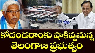 Kodandaramకు షాకివ్వనున్న Telangana Govt | TSRTC Strike Latest News | High Court | Top Telugu TV