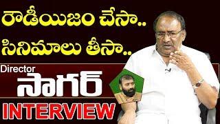 Telugu Film Director Sagar Exclusive Interview | Full Interview | Top Telugu TV Interviews