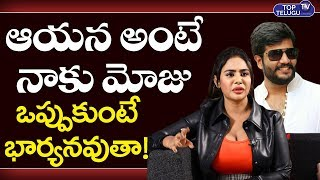 Sri Reddy Comments on Byreddy Siddharth Reddy | BS Talk Show | Sreereddy Interview | Top Telugu TV