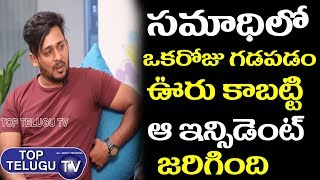 Vinay Kuyya About Village Prank | Dare Star Gopal Pranks | BS Talk Show | Pregnant Lady Prank Video