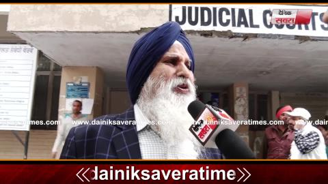 Exclusive Interview: Jalandhar में पेशी पर आए Charanjit Chadha ने Viral Video पर दिए गोल-मोल जवाब