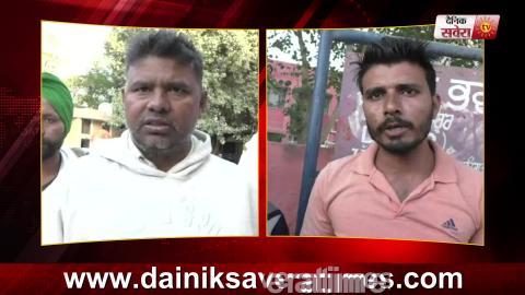 Bhawanigarh में हादसे का शिकार हुए नौजवान के मौत के बाद परिवार ने मांगा इंसाफ