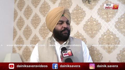 Exclusive Interview: MP Gurjeet Aujla ने Lok Sabha में उठाए Punjab के बड़े मुद्दे