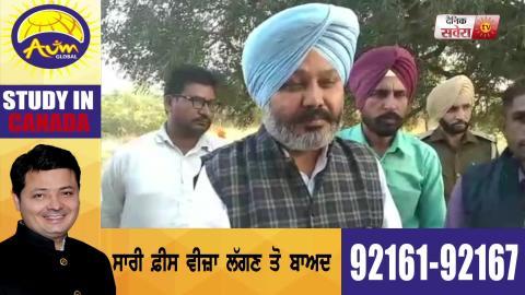 Exclusive : Punjab में दलितों पर हो रहा अत्याचार सरकार पर बड़ा कलंक : Harpal Cheema