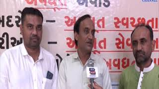 Rajkot | Avadhut Award Honor Ceremony was held | ABTAK MEDIA