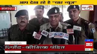 मनावर थाना सिंघाना अंतर्गत 17 डब्बा तेल चोरी करने वाले आरोपी गिरफ्तार