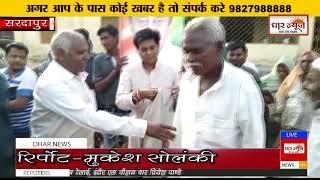 मुख्यमंत्री कमलनाथ का जन्मदिन मनाया गरीबो को बाटे कम्ब्ल देखे धार न्यूज़ पर