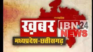 रायसेन जिले के उधयपुरा ब्लॉक मेडिकल अधिकारी पर जानलेवा हमला पुलिस जुटी जांच में
