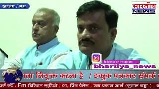 नंदकुमार सिंह चौहान ने कांग्रेस सरकार में bjp के जनप्रतिनिधियों पर लगातार उपेक्षा करने का आरोप लगाया