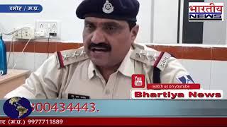 दमोह पुलिस को मिली बड़ी सफलता, चोरों से किया लाखों का माल जप्त। #bn #Damoh #bhartiyanews