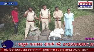 आबकारी विभाग की बड़ी कार्रवाई, लाखों रुपए की मदिरा जप्त कर की नष्ट। #bn #bhartiyanews #Dhar