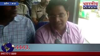 इंदौर कलेक्टर लोकेश जाटव सिटी बस में यात्रा करके पहुंचे अपने कार्यालय। #bn #bhartiyanews #Indore