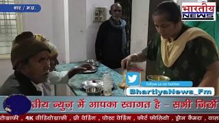 अमित सलूजा ने अपना जन्मदिन परिवार व दोस्तों के साथ  वृद्धाआश्रम में धुमधाम से मनाया। #bn #Dhar