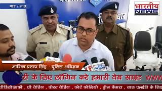 पुलिस को मिली सफलता, 4 शातिर नकबजनी चोर गिरफ्तार ,एक सप्ताह में दुसरी चोरी की बड़ी वारदात का खुलासा।