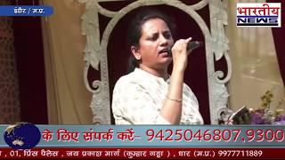 इंदौर एसएसपी रुचिवर्धन मिश्र ने गाया गाना... 'में तेनु समझावा' #bn #bhartiyanews #Indore