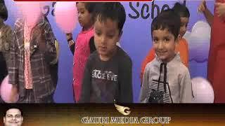 गौरी ग्रुप ने गौरी प्ले स्कूल में मनाया स्थापना दिवस