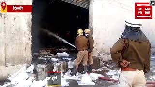 अलीपुर के पेपर गोदाम में लगी भीषण आग, छत फाड़कर निकली आग की लपटें
