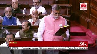 Shri Prahlad Singh Patel raising 'Matters of Urgent Public Importance' in Lok Sabha: 19.11.2019