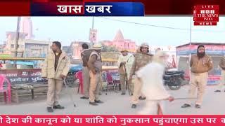 बाबरी मस्जिद गिराई गई थी 6 दिसंबर को, बाबरी मस्जिद गिराने की बरसी से पहले,...THE NEWS INDIA
