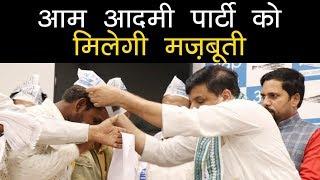 आम आदमी पार्टी को मिलेगी मज़बूती :  Sanjay Singh