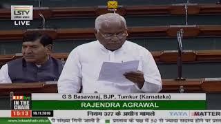 Shri Gangasandra Siddappa Basavaraj on Matters Under Rule 377 in Lok Sabha: 19.11.2019