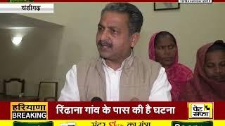 #PUNJAB के कैबिनेट मंत्री #VIJAY_INDER_SINGLA से #JANTATV की खास बातचीत