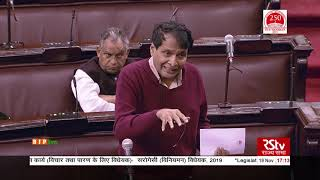 Shri Suresh Prabhu on The Surrogacy (Regulation)Bill, 2019 in Rajya Sabha: 19.11.2019
