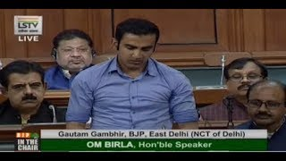 Shri Gautam Gambhir on air pollution and climate change: Lok Sabha, 19.11.2019