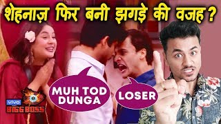Bigg Boss 13 | Siddharth Shukla And Asim Riaz BIG FIGHT | Is Shehnaz The Reason? | BB 13 Sneak Peak