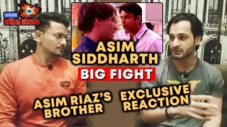 Bigg Boss 13 | Asim Riaz's Brother Exclusive Interview On Siddharth And Asim BIG FIGHT & More | BB13