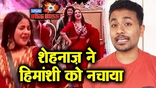 Bigg Boss 13 | Shehnaz Gill MAKES Himanshi Dance In Her Swayamvar | BB 13