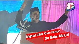 Farathullah Khan MBT President | Speech Against AIMIM And Babri Masjid Judgement | @ SACH NEWS |