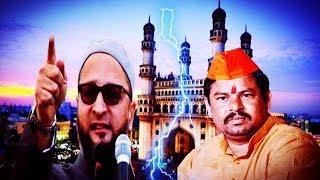 Raja Singh Speaks Against Asad uddin Owaisi On Charminar Bhagyalaxmi Mandir