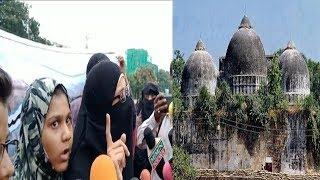 Muslim Ladies Protest In Hyderabad On Babri Masjid Supreme Court Judgement | @ SACH NEWS |