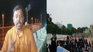 Raja Singh Speaks Against Muslim Women's Protest Against Supreme Court Judgement On Babri Masjid