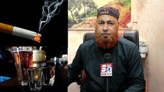 Dr Quadri Ke Naye Nuskhe For Mens And Cigarette Addicted People   @ SACH NEWS  
